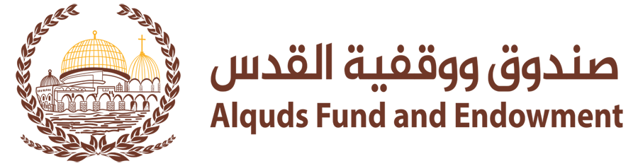 صندوق ووقفية القدس :: Al-Quds Fund & Endowment